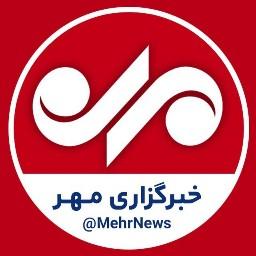 خبر فوری مهر